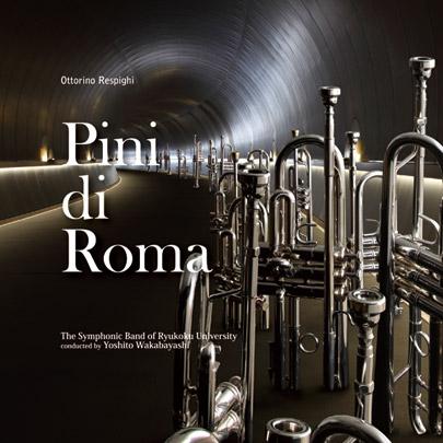 【吹奏楽 CD】O・レスピーギ 交響詩「ローマの松」