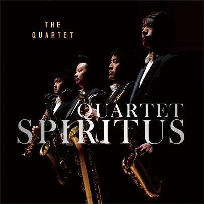 【アンサンブル CD】The QUARTET カルテット・スピリタス