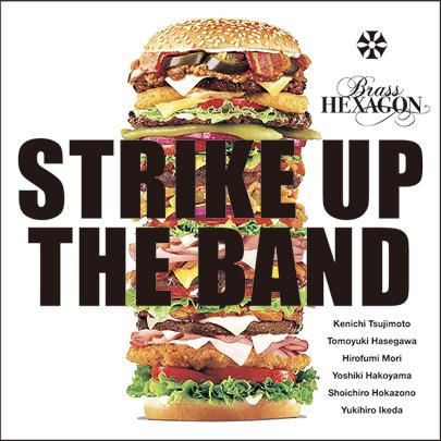 【アンサンブル CD】Strike Up The Band