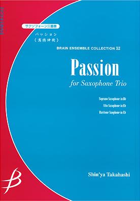 【アンサンブル 楽譜】パッション【サクソフォーン3重奏】