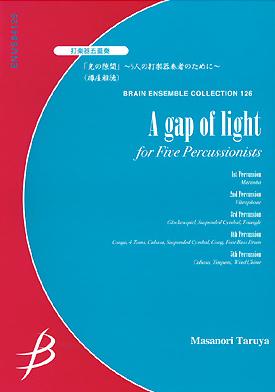 【アンサンブル 楽譜】「光の隙間」 -5人の打楽器奏者のために-【打楽器5重奏】