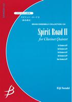 【アンサンブル 楽譜】スピリット・ロード II【クラリネット5重奏】