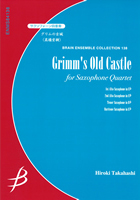 【アンサンブル 楽譜】グリムの古城【サクソフォーン4重奏】