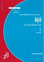【アンサンブル 楽譜】イディール【木管3重奏】