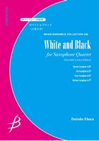【アンサンブル 楽譜】ホワイト&ブラック【サクソフォーン4重奏】