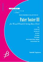 【アンサンブル 楽譜】パーテル・ノステルIII【管弦8重奏】