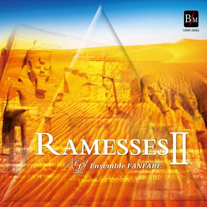 【アンサンブル CD】交響組曲「ラメセスII世」/アンサンブル・ファンファール