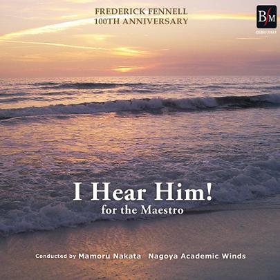 【吹奏楽 CD】I Hear Him!~マエストロのために~