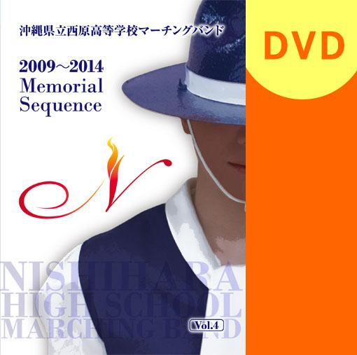 【マーチング DVD】沖縄県立西原高等学校マーチングバンド「N」