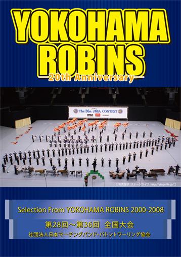 YOKOHAMA ROBINS