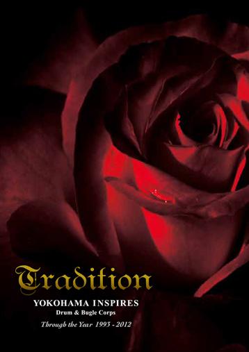 【マーチング DVD】Tradition Through the Year 1993~2012 ヨコハマ・インスパイヤーズ