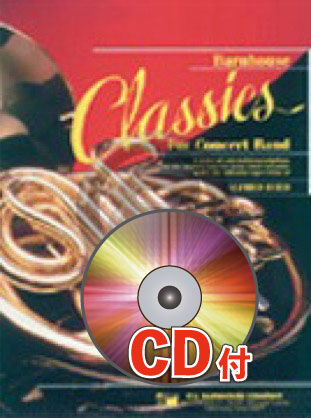 【吹奏楽 楽譜】フニクリ・フニクラ (A.リード改訂版)【参考音源CD付】
