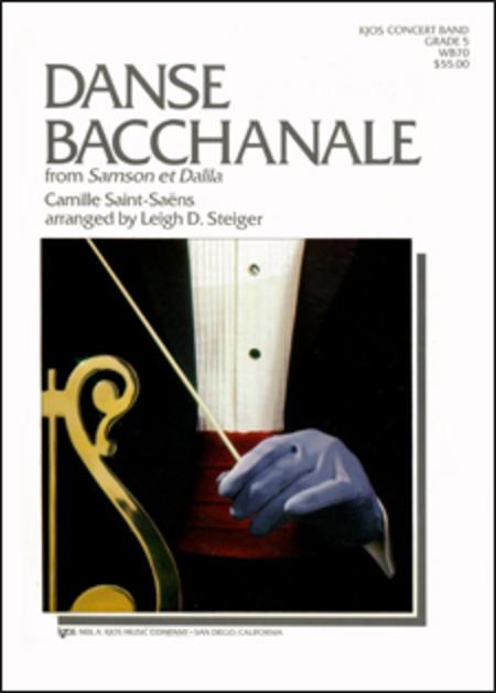 【吹奏楽 楽譜】「サムソンとデリラ」よりバッカナール