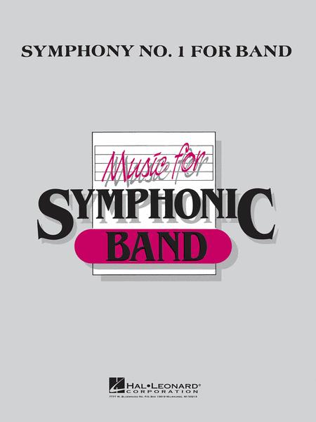 【吹奏楽 楽譜】吹奏楽のための交響曲第一番