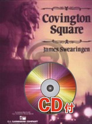 【吹奏楽 楽譜】コヴィントン広場【参考音源CD付】