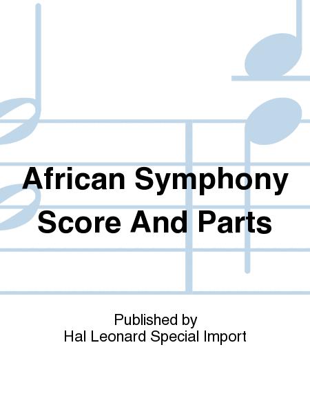【吹奏楽 楽譜】アフリカン・シンフォニー