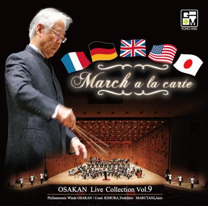 オオサカン・ライブ・コレクション Vol.9(四つ葉CD)