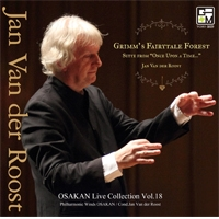 【吹奏楽 CD】オオサカン・ライブ・コレクション Vol.18「グリムの童話の森」