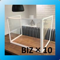 卓上シールドBIZ ホワイト(10個入り)  ※納期最大10営業日程度
