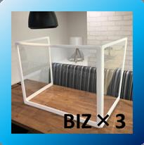 卓上シールドBIZ ホワイト(3個入り)  ※納期最大10営業日程度