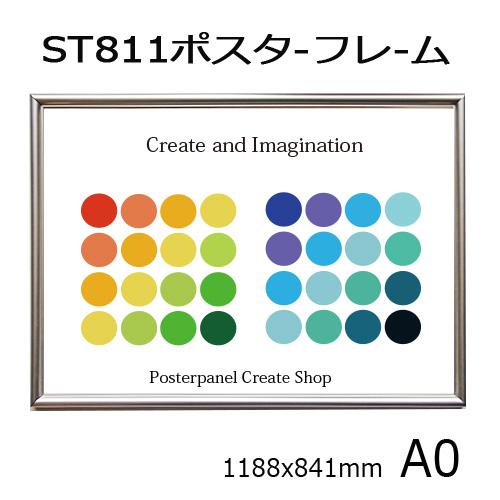 【低反射】ST811ポスターパネルA0シルバー
