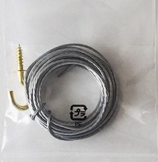 ワイヤーセット 2.5m