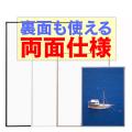 サンキューパネル(両面) A2(サイズ:420×594mm)