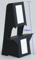 ブラック紙スタンドBM11(キャビネットサイズ対応)【10枚入り】