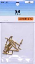 洋折(16mm)【10個入り】