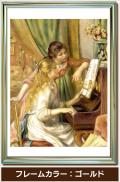 ピアノを弾く二人の少女【アールシャドー】(RS-A2)