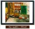 テラスの広告【アールシャドー】(RS-A2)