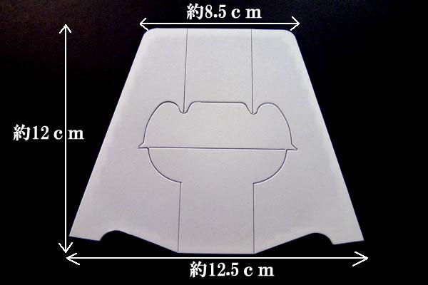 紙足スタンド13cm テープなし