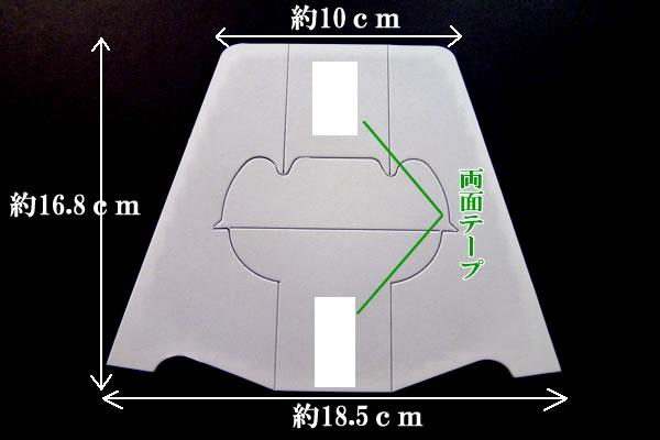 紙足スタンド17cm テープ付き