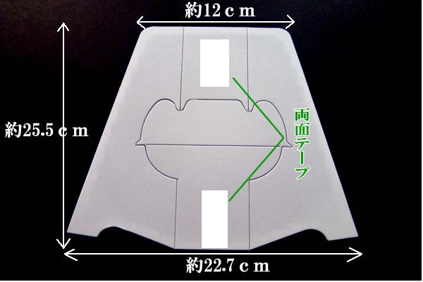 紙足スタンド25cm テープ付き