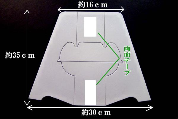 紙足スタンド35cm テープ付き