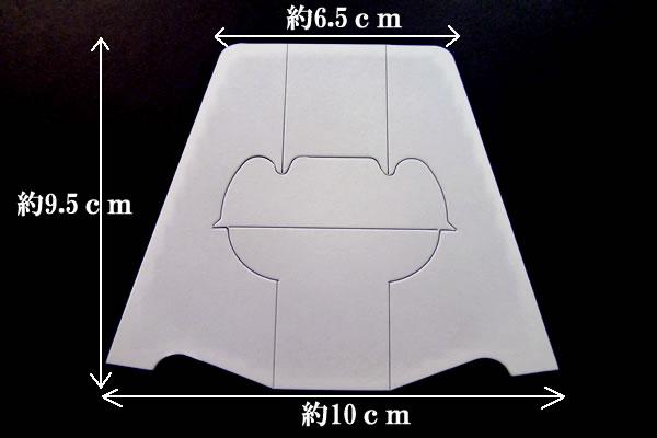 紙足スタンド10cm テープなし