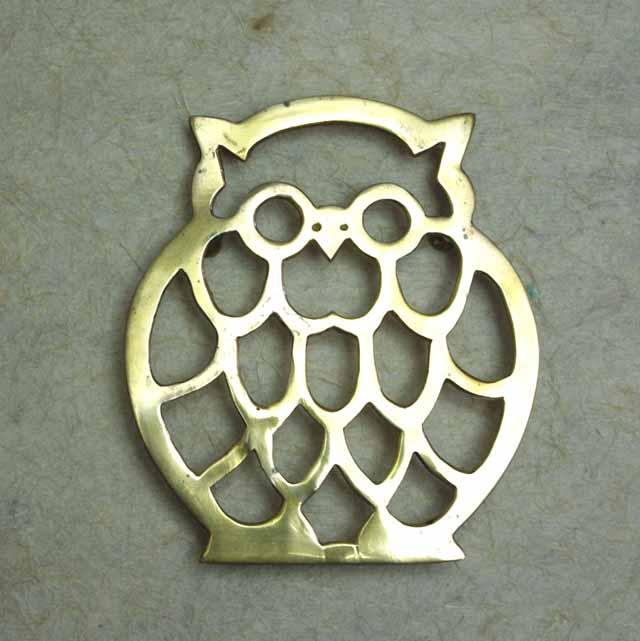 フランスブロカント 真鍮  鍋敷き(フクロウ)