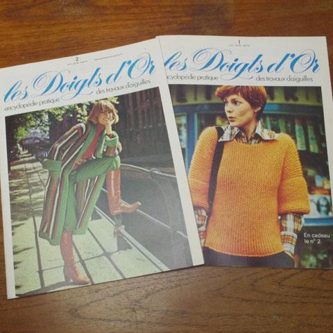 """ビンテージ本 """"Les Doigts d'Or""""  1 号、 2号、  手芸雑誌(1976年)"""