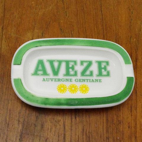 AVEZE アヴェーズ 灰皿 (ミルクガラス)