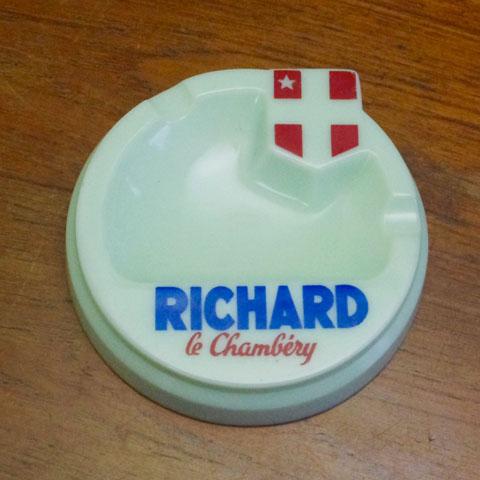 """Richard  Le Chambery""灰皿 (OPALEX)"
