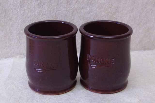 フランスブロカント DANONE  ポット(焦茶)