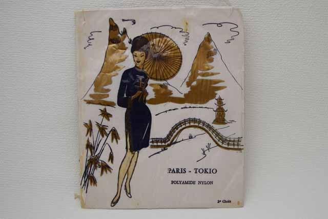 フランス  ブロカント 1950年代 ストッキング (TOKIO)