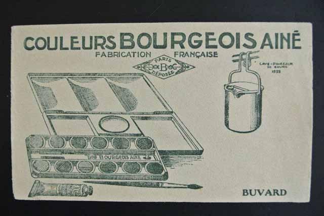 フランス ブロカント ビュバー(Coulers)