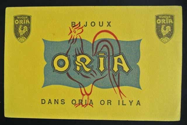 フランス ブロカント ビュバー(ORIA)