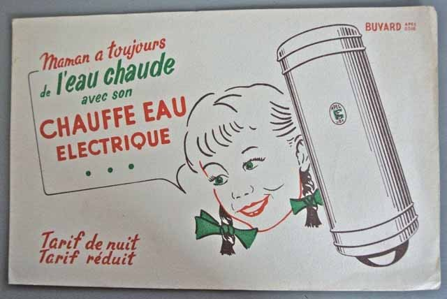 フランス ブロカント ビュバー(湯沸かし機)