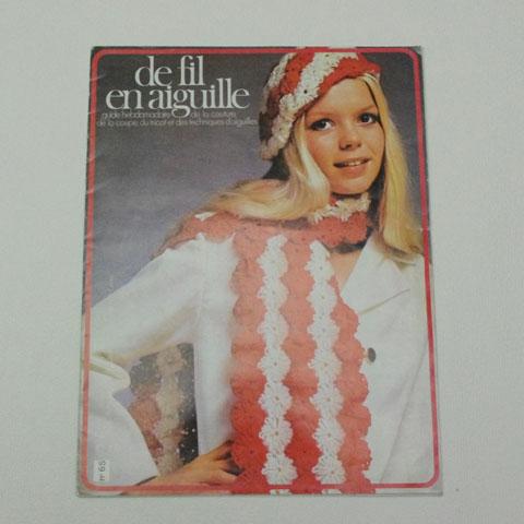 """ビンテージ本 """"de fil en aiguille""""  手芸雑誌(1973年)"""