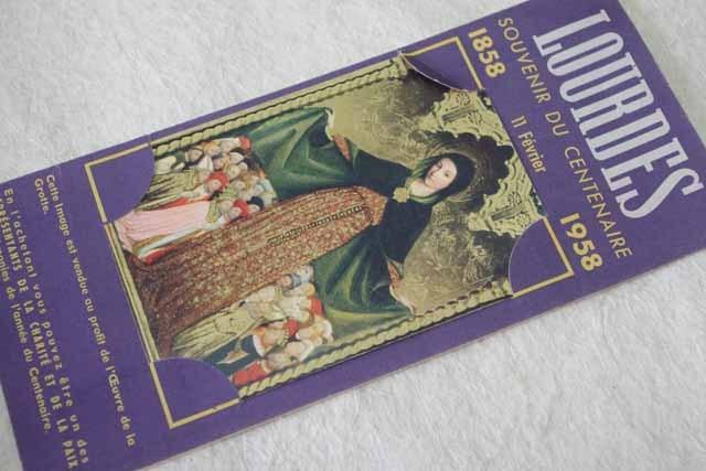 「ルルドの泉 百周年記念」 カード(1958年)
