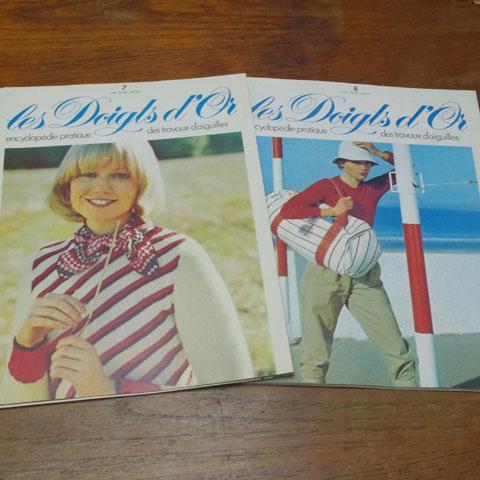 """ビンテージ本 """"Les Doigts d'Or""""  7 号、 8号、  手芸雑誌(1976年)"""