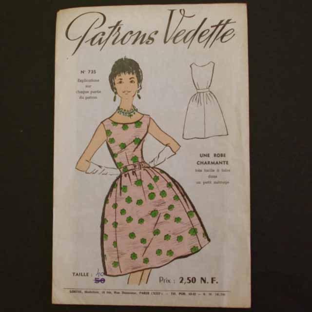 フランスブロカント 型紙(ノースリーブワンピース)1950年代