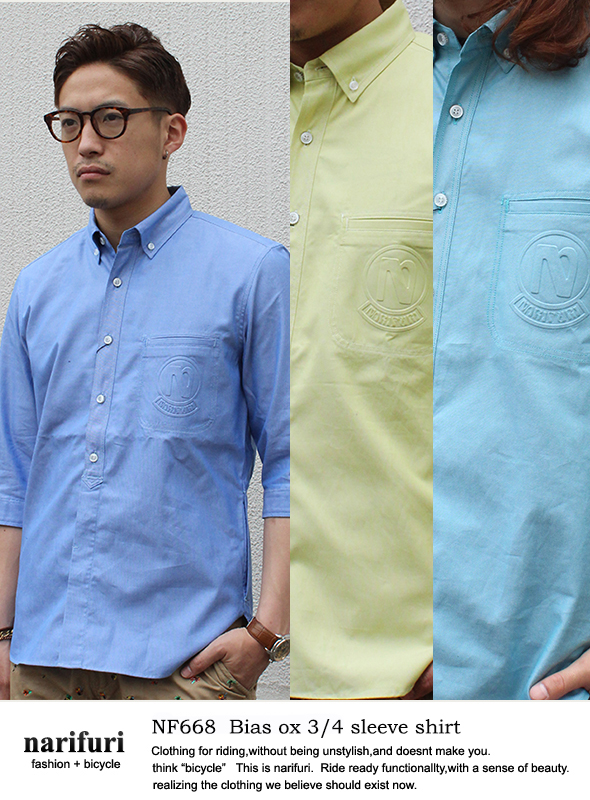 narifuri ナリフリ Bias ox 3/4 sleeve shirt  バイアスオックス7分袖シャツ(NF668)